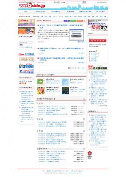 webside